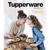 Новый каталог Tupperware Осень/Зима 2019-2020 г